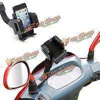 Мотоцикл держатель телефона навигация GPS-навигация поддержка кронштейна