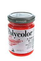 Акриловая краска поликолор №220 красная 10мл