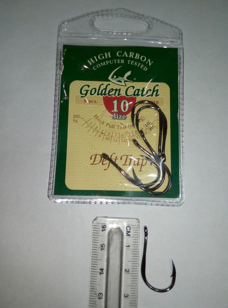Крючки для рыбалки Golden Catch Deft Trap №10