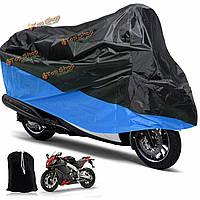 Мотоцикл дождь Ультрафиолетовый пылезащитный чехол пыли байк Protector XL синий черный