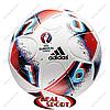 Футбольный мяч Adidas Fracas Euro 2016 Final №5 AO4857