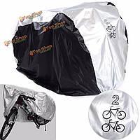 Мотоцикл велосипед дождь суперобложка открытый черный серебристый водонепроницаемый