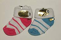 Носки для новорожденного от 0-6 мес Турция,хлопок.