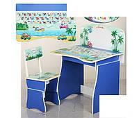 """Парта детская регулируемая с магнитной доской """"Кораблики"""" 6606 синяя"""