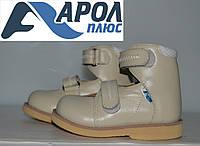 Детские ортопедические лечебные туфли (20 р.), фото 1