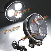 12v 9w 3 LED с мотоцикла электронной велосипед фар переднего прожектора лампы