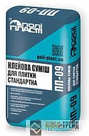 ТМ Полипласт ПП-09 клеевая смесь для керамической плитки , 25 кг