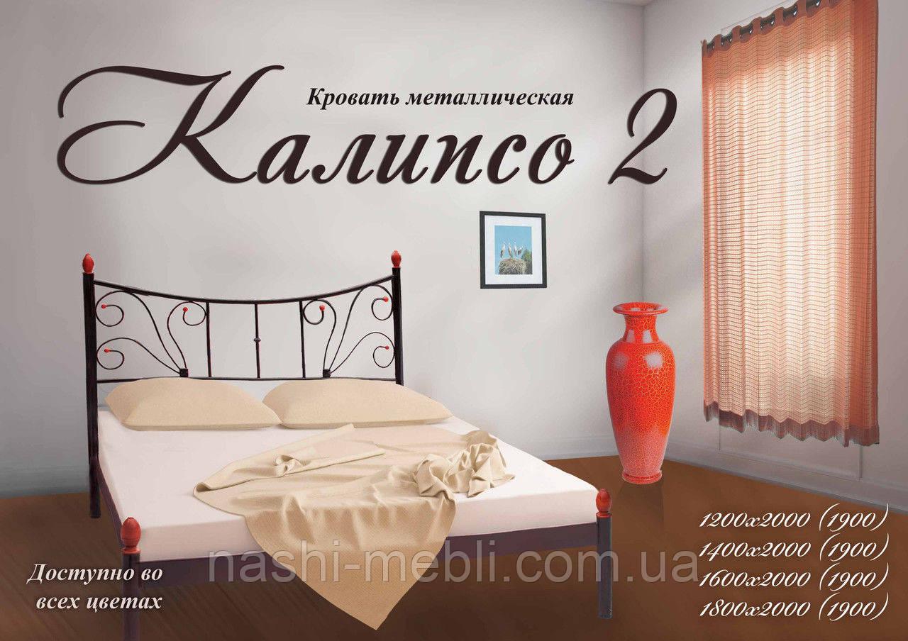 Металеве ліжко Каліпсо-2