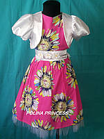 Детское платье летнее розовое Ромашка