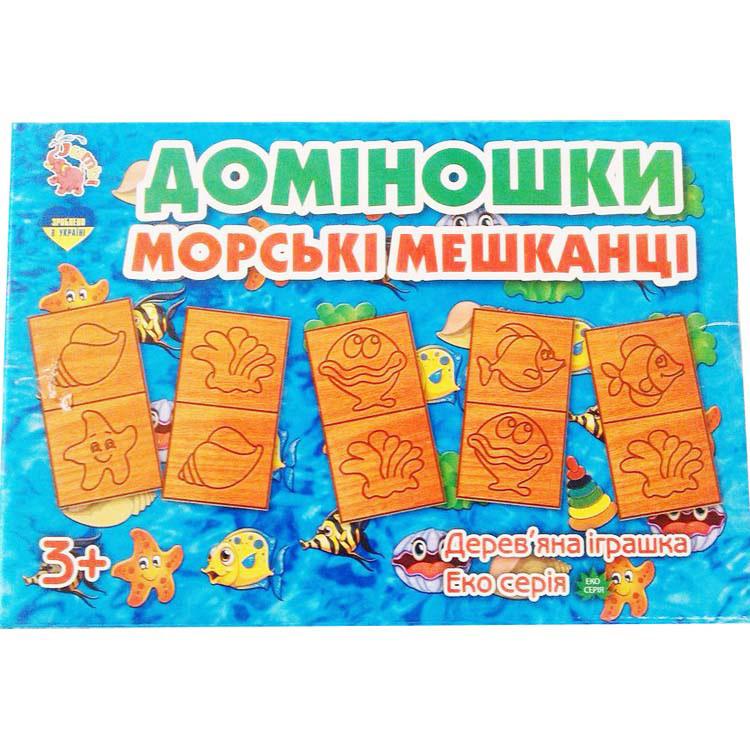Деревянная игрушка Домино «Морские жители»