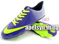 БУТСЫ  Nike Mercurial Victory (0357)