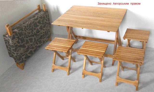 набір складних меблів