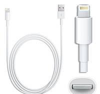 Кабель USB-Iphone 5/6 1m передача данных,зарядка
