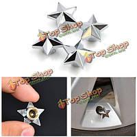 4шт 8мм стильные колпаки звезда колесо шины клапан крышки для автомобиля грузовик мотоцикл велосипед