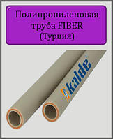 Труба полипропиленовая KALDE FIBER 25 для отопления