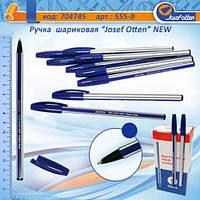 Ручка шариковая 555B Josef Otten синяя