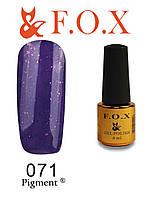 Гель-лак FOX № 071 (фиолетовый с блестками), 6 мл