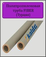 Труба полипропиленовая KALDE FIBER 40 для отопления