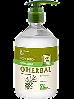 Лосьон для тела Освежающий с экстрактом вербены 500ml  O'Herbal