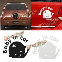 Ребенок в автомобиле мультфильмов наклейки автомобиля размахивая ребенка на борту знак безопасности наклейке