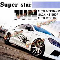 Набор 1.8 супер звезды дизайн автомобиля укладки всего тела BK наклейки