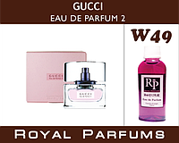 Духи Royal Parfums (рояль парфумс)Gucci «Eau de Parfume 2» (Гуччи Эу де Парфюм 2) 100 мл №49