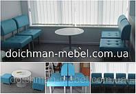 Диваны, пуфики, банкетки для посетителей, мягкая мебель для кафе ресторанов баров приемных на заказ, фото 1