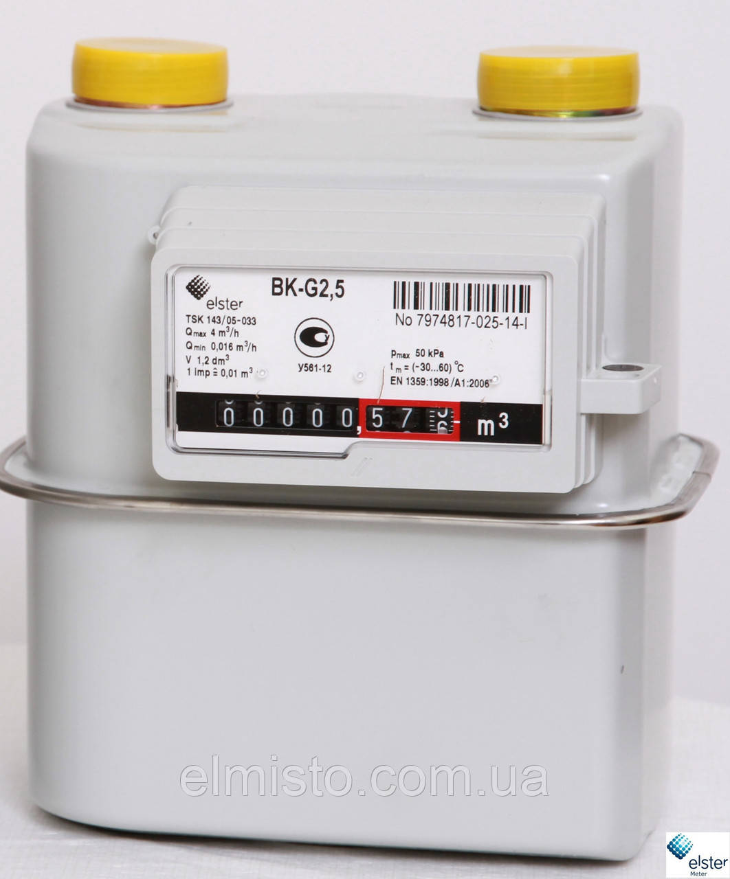 счетчик газа вк g16 цена