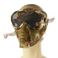 Airsoft игры полный маска нос глаза безопасность защитник сетка охранник