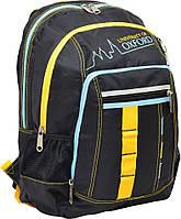 Рюкзак школьный подростковый (молодежный) Oxford ХО76 черный 42х32х18см