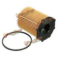 Масляный фильтр автомобиля вставки бумаги элемент для Ford Fiesta 1.6 TDCi 1.4 1109ay hu716 / 2x