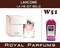 Духи Royal Parfums (рояль парфумс) Lancome «La Vie Est Belle» (Ланком Ля ви э Бель)  100 мл №51