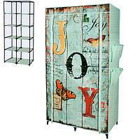 Шкаф тканевый «JOY» с кармашками, на 5 полок