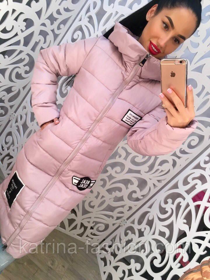 Женская зимняя удлиненная куртка