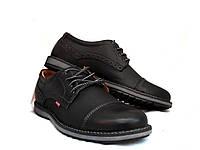 Туфли мужские кожаные Bumer комфорт , фото 1