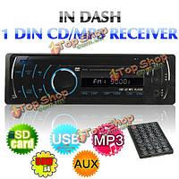Прокат видео аудио форматах WMA и DVD-дисков VCD кд MP4 в МР3-USB-плеер АМ-ФМ