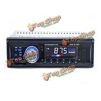 12v автомобиль радио FM слот MP3-плеер USB SD поддерживает воспроизведение MP3/mp4/mp5d ссылаем авансовую музыку дистанционного