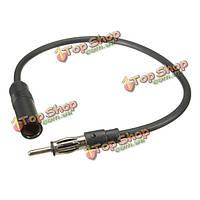 Антенна автомобиля автомобильного адаптера AM FM-радио антенна удлинитель 13.7inch 35см