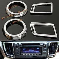 4шт для Toyota RAV4 2013-2016 Chorme приборной панели вентиляционное отверстий крышки гарнир