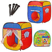 Палатка детская игровая куб, размер 87-88-108 см, 2 входа с занавеской,
