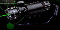 Лазерная указка J-20 (зеленый луч)