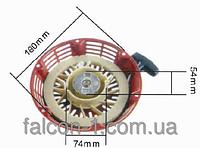 Стартер для двигателей Honda GX240, GX270, 173 и 178F - металлический захват (зацепление с чашкой)