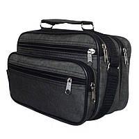 Мужская сумка-барсетка средняя текстильная