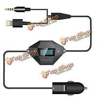FM-передатчик с iPhone зарядное устройство порт