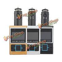 Автомобильный комплект MP3-плеер ЖК-экран беспроводной FM-передатчик дистанционного управления