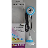 WEB-камера 18C BLUE/WHITE