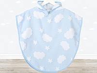 Пончо детское Irya - Cloud голубое