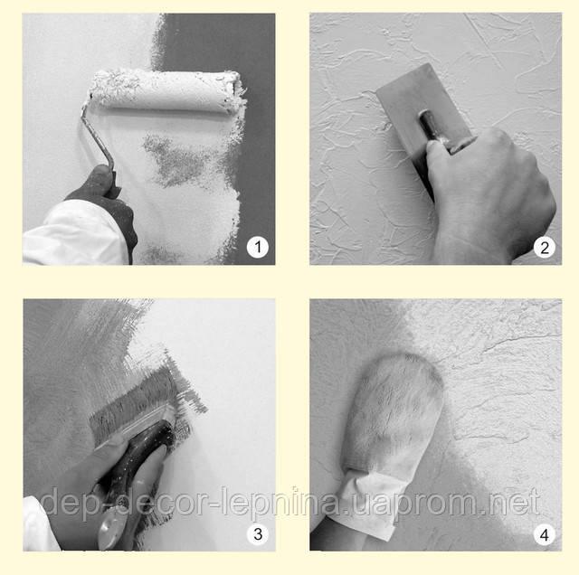 Технология нанесения, Декоративное покрытие для стен ITAKA, ТМ Эльф декор