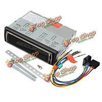 Автомобиль mp3 стерео FM-радио аудиоплеер Поддержка USB SD MMC кард-ридер сенсорный экран управления для грузового т