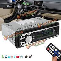 Автомобиль mp3 радио стерео аудио плеер Bluetooth громкой связи в тире FM SD USB AUX 12v